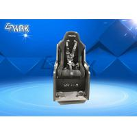 Buy cheap 3000W 9D VR Fly Simulator 360 Vision Rotation Cinema Motion Chair from wholesalers