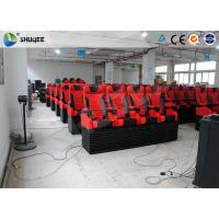 Buy cheap Animation 5D Digital Theater System Simulator With Stimulating Electric Motion Seats product