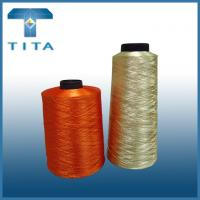 Buy cheap 100% Polyester Embroidery Filament Thread from wholesalers