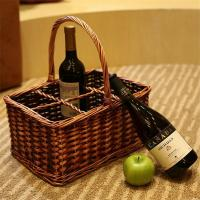 Buy cheap wicker wine storage basket with handle from wholesalers