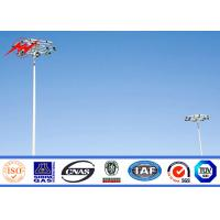 Buy cheap 35m conical high mast pole for sports center light with lifting system from wholesalers