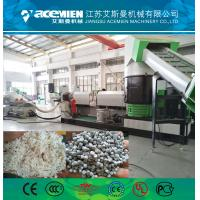 Buy cheap HDPE LDPW plastic film granulation machine pelletizing machine extrusion line recycling machine from wholesalers