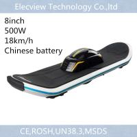 Buy cheap Smart 8 inch black one wheels hoverboard electronic skateboard Chinese battery LED from wholesalers