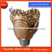 Buy cheap API best price drag bits/pdc earth auger drill bits/portable water well rigs/3 blades api from wholesalers
