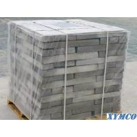 Buy cheap Excellent Damping Capacity High Temperature MgRe Alloy Ingot QE22A EQ22S Magnesium Alloy Ingot For Automative Engine from wholesalers