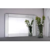 Buy cheap Glass on glass mirrors Wall mirrors beveled mirror frame mirrors 90*65cm from wholesalers