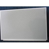 Buy cheap Aluminum Perforated Sheet Metal Round Holes for Wall Decoration from wholesalers