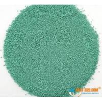 Buy cheap Cosmetic raw material Sodium Lauryl Sulfate / SLS powder from wholesalers