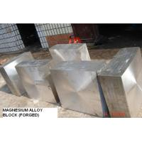 Buy cheap ZK60A magnesium alloy plate block disc 300x500x500mm ZK60A-T5 high strength and competitive price and fast delivery from wholesalers