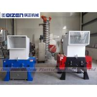 Buy cheap Claw Cutter Type PET Bottle Crushing Machine 720 * 400mm Crushing Chamber from wholesalers