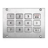 Buy cheap 12 Keys Waterproof Metal Numeric Keypad With RS23 , 4 x 3 Keypad from wholesalers