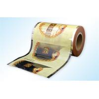 Buy cheap Aluminum Foil Food Packing Roll Film , Packing Stretch Film Roll from wholesalers