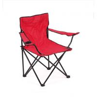 Buy cheap Big durable Folding Relaxing Beach Chair 50 x 50 x 82 cm / Collapsible Camping Chair from wholesalers