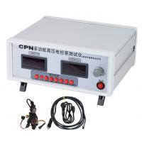 Buy cheap CPN common rail pump simulator/electrical pump tester from wholesalers