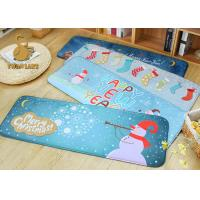Buy cheap Polyester Material Easy To Clean Fashionable Design Kids Floor Rugs from wholesalers