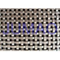 Buy cheap Crimped Metal Decorative Wire Mesh Cabinet Inserts Matte With 3/4 Inch Hole product