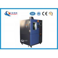 Buy cheap Customized Ozone Test Chamber , Digital Display Aging Test Oven High Durability from wholesalers