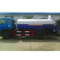 Buy cheap Septic Tank Cleaning Truck With Water Bowser , Multifunction Septic Waste Trucks from wholesalers