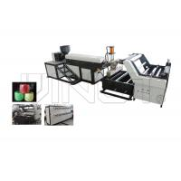 Buy cheap SJ-85 / SJ-95 Plastic Rope Making Machine For Polypropylene Twine from wholesalers