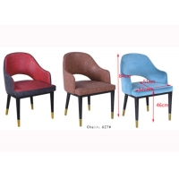 Buy cheap Luxury 57cm 150kg Leather Upholstered Dining Room Chairs from wholesalers