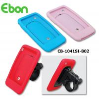 Buy cheap iPhone Silicon Cover with Quick Release from wholesalers