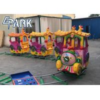 Buy cheap amusement playground equipment factory supplier kids Track My Train (14 seats) for sale from wholesalers