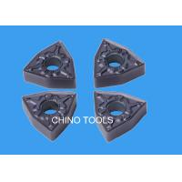 Buy cheap mitsubishi VP15TF quality manufacturer PVD coating WNMG080408tungsten carbide indexable SS from wholesalers