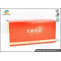 Buy cheap Calcium Tablet Pharmaceutical Packaging Boxes Eye Catching Handmade Featuring from wholesalers