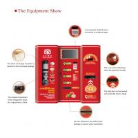 Buy cheap Freshly baked pizza machine from wholesalers