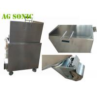 Buy cheap Temperature Adjustable Heated Soak Tank For Commercial Kitchens Dish / Tray from wholesalers