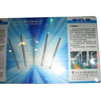 Buy cheap High Speed Railway 25m㎡ Grounding Wire , Seamless Aluminum Tube Railway Earthing from wholesalers