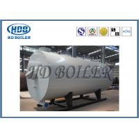 Buy cheap Horizontal Industrial Thermal Oil Boiler , Oil Fired Steam Boiler Low Pressure from wholesalers