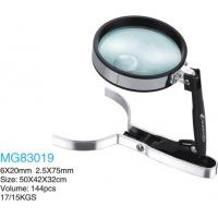 Buy cheap Office Desktop Magnifying Glass Magnifier Loupe Microscope Adjustable Clamp from wholesalers