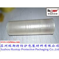 Buy cheap VCI rust and corrosion protection film for ferrous metal from wholesalers