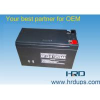 Buy cheap 12V Sealed Lead-acid Battery  Rechargeable Lead Acid Batteries from wholesalers