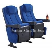 Buy cheap 580MM Width Molded Foam Movie Theater Chairs Leather / Fabric Automatic Soft Return from wholesalers