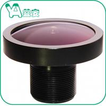 Buy cheap Day And Night IR Series Megapixel Cctv Lens, Aerial Fisheye Camera Lens from wholesalers