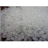 Buy cheap HDPE from wholesalers