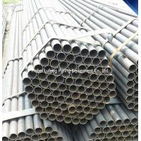 Buy cheap Made in China erw steel pipe,erw steel pipe from wholesalers