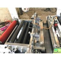 Buy cheap PE Film / Pet Film And Mylar Die Cutter Machine HDPE Film LDPE Film And CPP Film from wholesalers