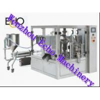Buy cheap Automatic Rotary Packaging Machine from wholesalers