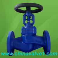 Buy cheap DIN Standard Bellow Sealed Globe Valve from wholesalers