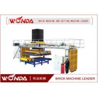Buy cheap Clay Soild Brick Setting Machine , Hollow Bricks Machine One Year Warranty from wholesalers