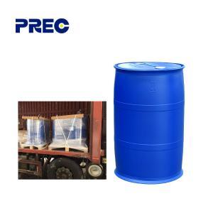 Buy cheap Corrosion Resistance Methyl Methacrylate Liquid , C10H14O5 2 Methyl Acetoacetate product
