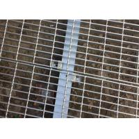 Buy cheap Custom Steel Grating Clips / Galvanized Grating Clips Silver Appearance from wholesalers