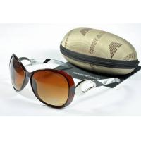 Buy cheap armani sunglass from wholesalers