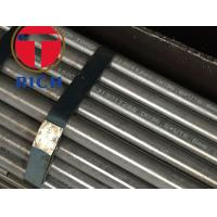 Buy cheap ISO683-17 Cold Drawn Seamless Steel Tube Bearing Steel Pipe GCr15 100Cr6 from TORICH from wholesalers