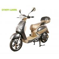 Buy cheap Cruiser Elite Pedal Assisted Electric Scooter For Adults 25-35km/H from wholesalers