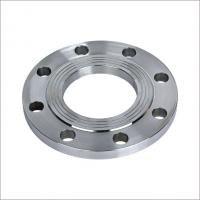 Buy cheap stainless steel flange,the forging flange from wholesalers