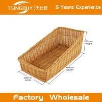 Buy cheap Factory wholesale high quality 100% nature handcraft bread basket rattan wicker bread baskets from wholesalers